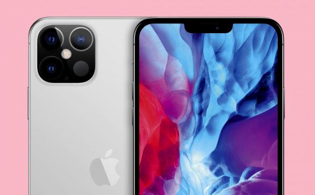 tính năng của iphone 12