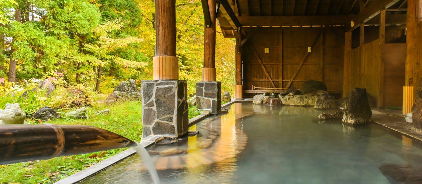 Suối nước nóng ở Nhật bằng công nghệ VR tại nhà trong mùa dịch