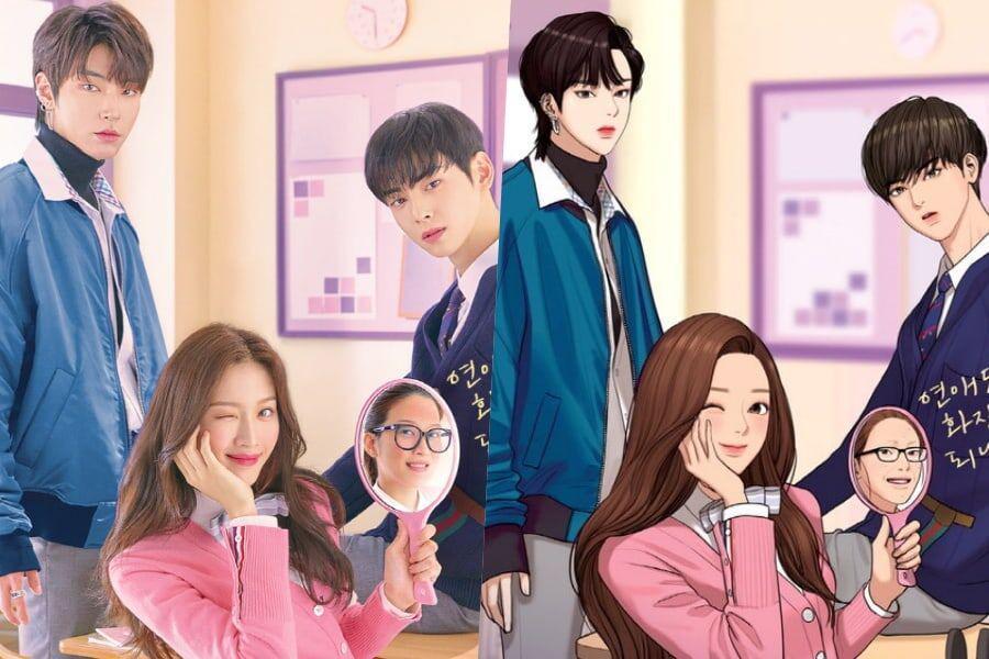 """True Beauty (Vẻ đẹp đích thực) có lẽ là bộ phim Hàn Quốc """"hot"""" nhất hiện nay"""